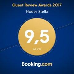 Отель House Stella спортивное сооружение