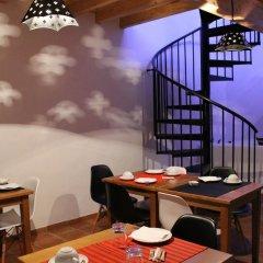Отель Casa da Estalagem - Turismo Rural питание фото 2