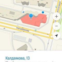 Гостиница Kaldyakova Казахстан, Нур-Султан - отзывы, цены и фото номеров - забронировать гостиницу Kaldyakova онлайн приотельная территория