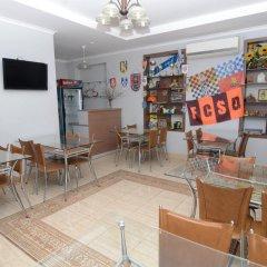 Гостиница irisHotels Mariupol питание фото 3