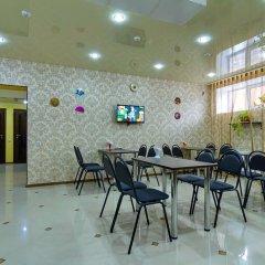 Гостиница Beautiful House Hotel в Краснодаре отзывы, цены и фото номеров - забронировать гостиницу Beautiful House Hotel онлайн Краснодар питание фото 2