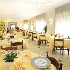 Отель Albergo Savoia Оспедалетти питание