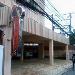 Отель Calypzo 2 Бангкок парковка