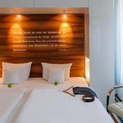 Mercure Hotel Art Leipzig 4* Стандартный номер с двуспальной кроватью фото 4