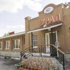 """Mini-hotel """"Ural"""" Номер категории Эконом с различными типами кроватей фото 2"""