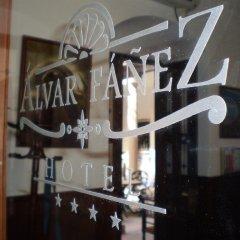 Отель Alvar Fanez Убеда гостиничный бар