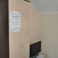 Гостевой Дом Лазурный Стандартный номер с 2 отдельными кроватями фото 2