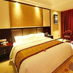 Xian Flying Dragon Hotel комната для гостей