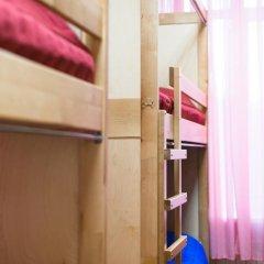 DREAM Hostel Zaporizhia удобства в номере фото 2