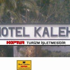 Hotel Kalehan фото 3