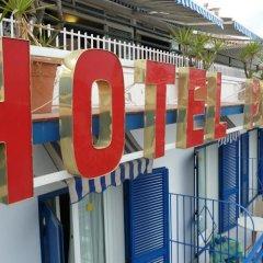 Отель Platjador детские мероприятия