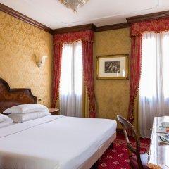 Bellini Hotel 4* Стандартный номер фото 2
