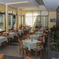 Отель Slavyanski питание