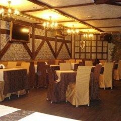 Гостиница Artua Украина, Харьков - отзывы, цены и фото номеров - забронировать гостиницу Artua онлайн помещение для мероприятий