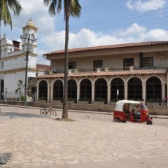 Отель Plaza Copan Гондурас, Копан-Руинас - отзывы, цены и фото номеров - забронировать отель Plaza Copan онлайн