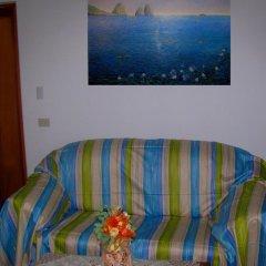 Отель Maison Mediterranea Италия, Пимонт - отзывы, цены и фото номеров - забронировать отель Maison Mediterranea онлайн комната для гостей фото 4