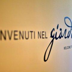 Отель Hilton Garden Inn Milan North Италия, Милан - - забронировать отель Hilton Garden Inn Milan North, цены и фото номеров спортивное сооружение