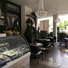 Отель Classycore Будапешт питание фото 2