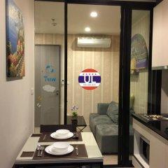 Отель The Base Central Pattaya by Arawat Таиланд, Паттайя - отзывы, цены и фото номеров - забронировать отель The Base Central Pattaya by Arawat онлайн питание фото 3