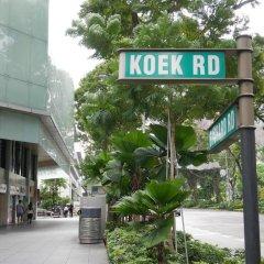 Отель Somerset Orchard Singapore Сингапур, Сингапур - отзывы, цены и фото номеров - забронировать отель Somerset Orchard Singapore онлайн парковка