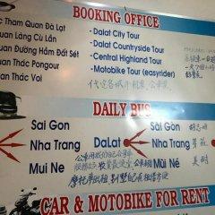 Bat Tri Hotel городской автобус