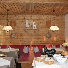 Отель Pension Edelweiss Австрия, Зёлль - отзывы, цены и фото номеров - забронировать отель Pension Edelweiss онлайн питание
