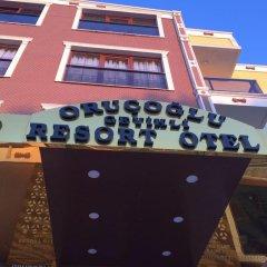 Отель Grand Geyikli Resort Otel Orucoglu детские мероприятия