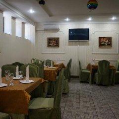 Zolotoy Telenok Mini-Hotel питание фото 2