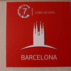 Мини-Отель Global Sky Люкс с различными типами кроватей фото 8