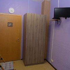 Moscow Hostel Travel Inn фото 12