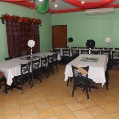 Hotel Real Guanacaste питание