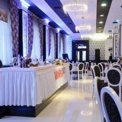 Taurus Hotel & SPA питание фото 3