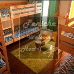 Welcome Hostel детские мероприятия