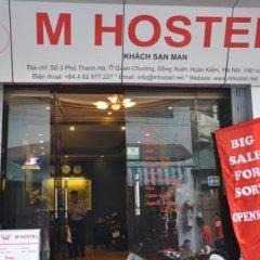 Отель Hanoi Winter Hostel Вьетнам, Ханой - отзывы, цены и фото номеров - забронировать отель Hanoi Winter Hostel онлайн банкомат