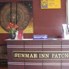 Отель Sunmar Inn Patong интерьер отеля