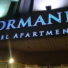 Апартаменты Jormand Apartments Sharjah Шарджа городской автобус