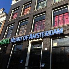 Отель Heart Of Amsterdam Амстердам вид на фасад фото 2