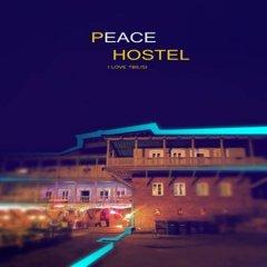 Hostel Peace Кровать в общем номере двухъярусные кровати