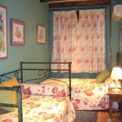 Отель Apartamentos Saqura Апартаменты фото 10