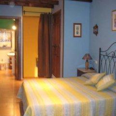 Отель Apartamentos Saqura Апартаменты фото 14