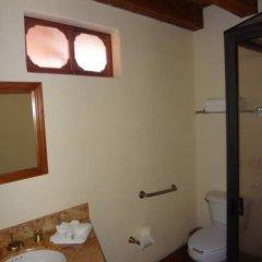 Hotel Pueblo Mágico 3* Стандартный номер с различными типами кроватей фото 4