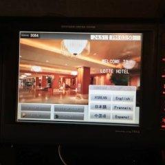 Lotte Hotel Seoul 5* Улучшенный номер с различными типами кроватей фото 15