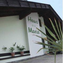 Отель Haus Maria 3* Апартаменты фото 15
