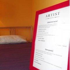 Хостел Artist на Бауманской Стандартный семейный номер разные типы кроватей (общая ванная комната) фото 2