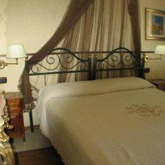 Отель ByB Garden House Стандартный номер
