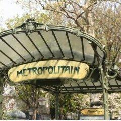 Отель Appart Montmartre Clignancourt Апартаменты разные типы кроватей фото 5