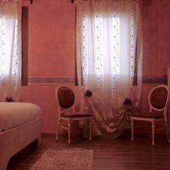 Отель Agriturismo Fondo San Benedetto Стандартный номер фото 2