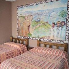 Hotel Real de Chapultepec 2* Стандартный номер с различными типами кроватей фото 3