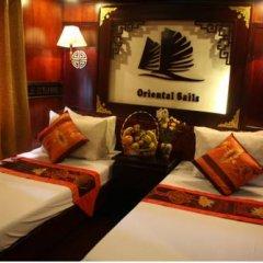 Отель Oriental Sails 3* Улучшенный номер с различными типами кроватей
