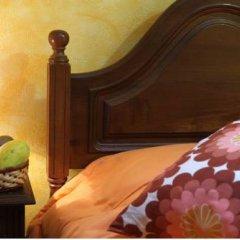 Отель Casa dos Frutos Divinos Стандартный номер 2 отдельные кровати фото 5